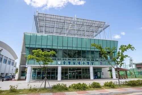 증평체육센터 내달 운영 재개…새 운영업체 선정