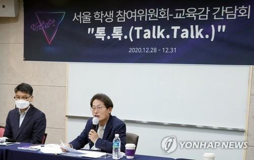 조희연·서울학생들 '학생도 학교운영위 참여해야' 국회에 요구