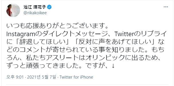 도쿄올림픽 취소 기로…출전권 日수영스타에 '사퇴' 요구도