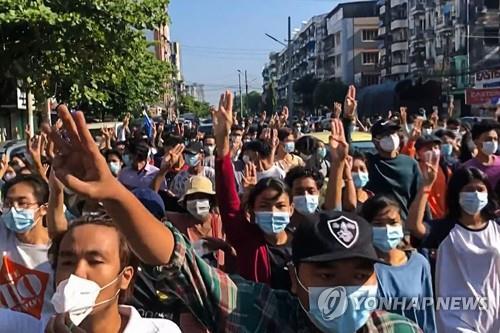 """""""미얀마 군부 측과 거래·사업하는 일본 기업 적어도 10개"""""""