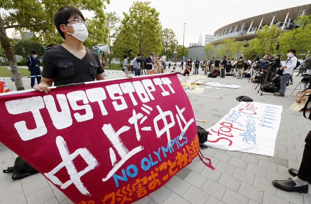 日신규확진 사흘째 6천명 넘어…도쿄 도심서 '올림픽 취소' 시위