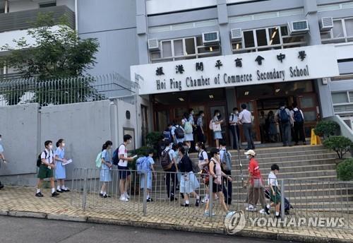 '정치적 압력'에 홍콩 교사 5명 중 2명 사직 고려