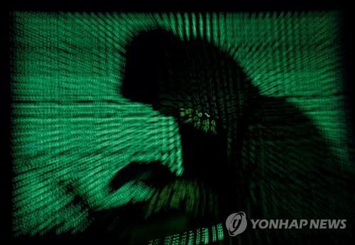 """""""美송유관 마비시킨 일당은 '해커계 로빈후드' 다크사이드"""""""