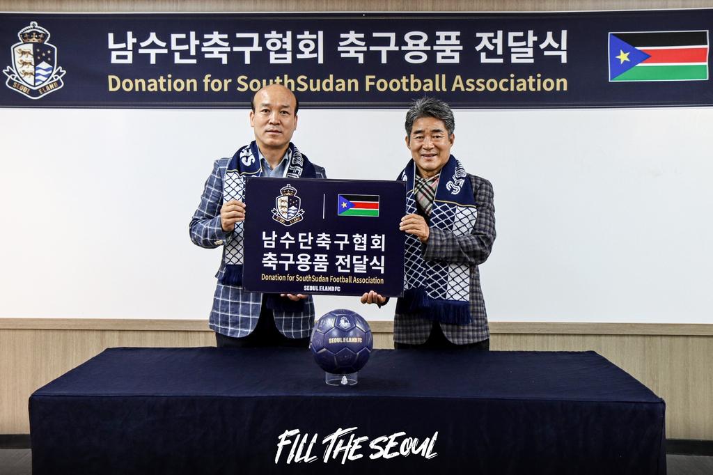 프로축구 이랜드, 남수단 축구협회에 축구용품 전달