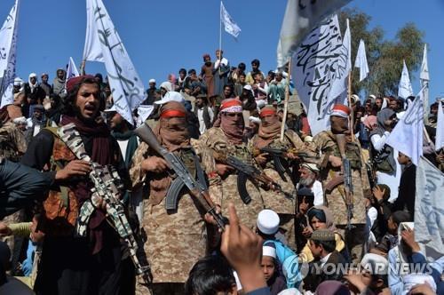탈레반, 이슬람 명절 '이드' 맞아 3일간 휴전 선언