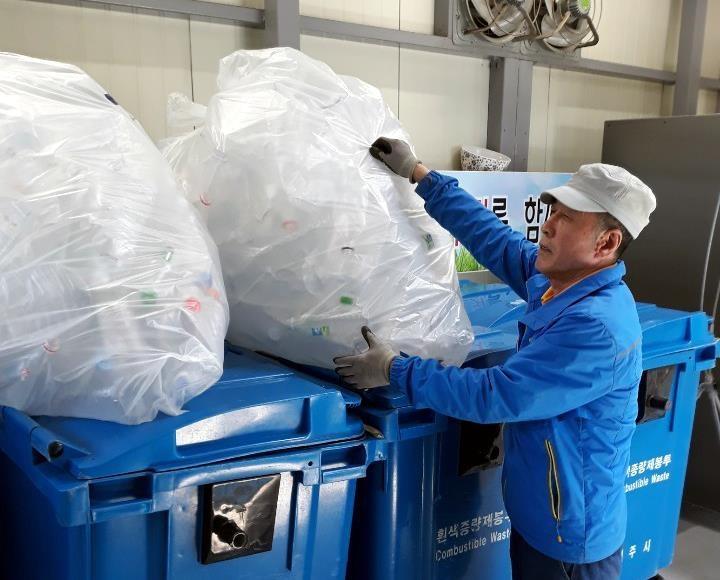 [제주소식] 지역주택조합 피해 상담센터 운영