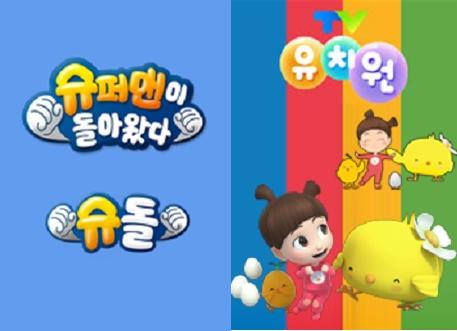 KBS, '슈돌'·'TV 유치원' 브랜드 라이선시 공개 모집
