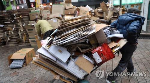 환경부, '폐지 거래 표준계약서' 연내 도입 추진