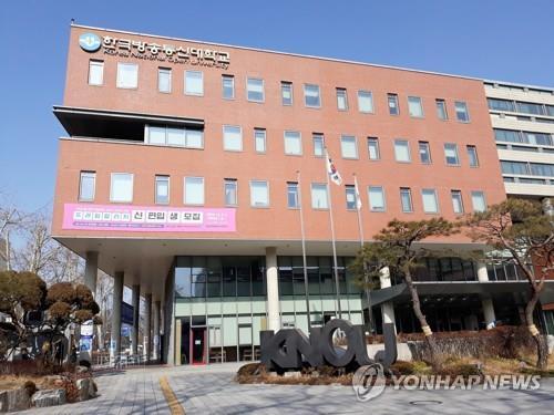 檢, '10만 대표' 방송대 총학생회장 성추행 혐의 수사
