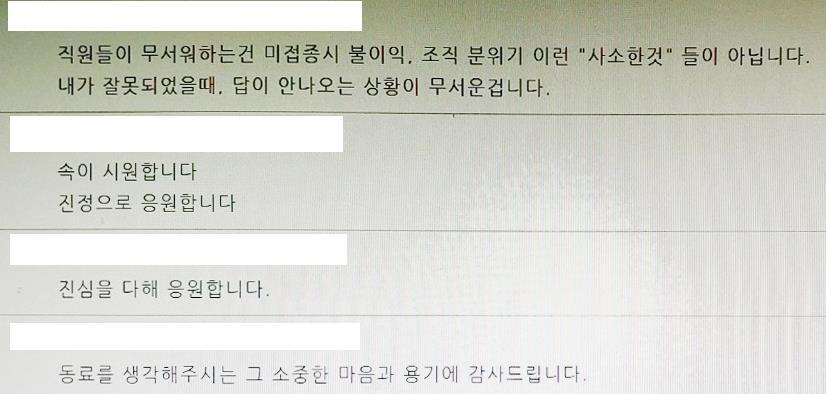 """경남경찰도 코로나 백신 불안감 확산…""""지휘부 접종 강요"""" 반발"""