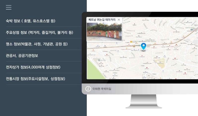 서울 용산구, '외국인 생활정보지도' 연말까지 구축