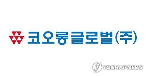 코오롱글로벌, 1분기 영업익 468억원…작년 동기 대비 48% 증가
