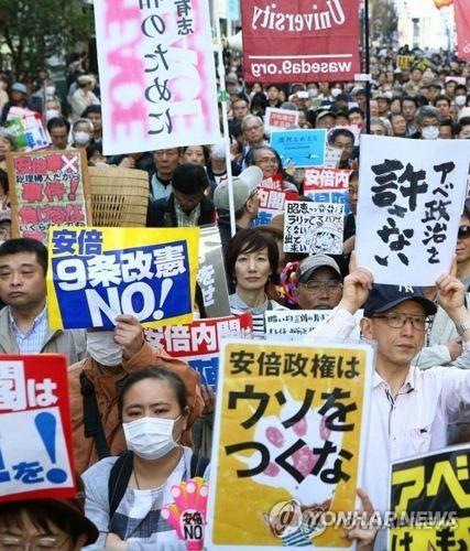 일본 헌법 개정 첫 단계 국민투표법 개정안 중의원 통과