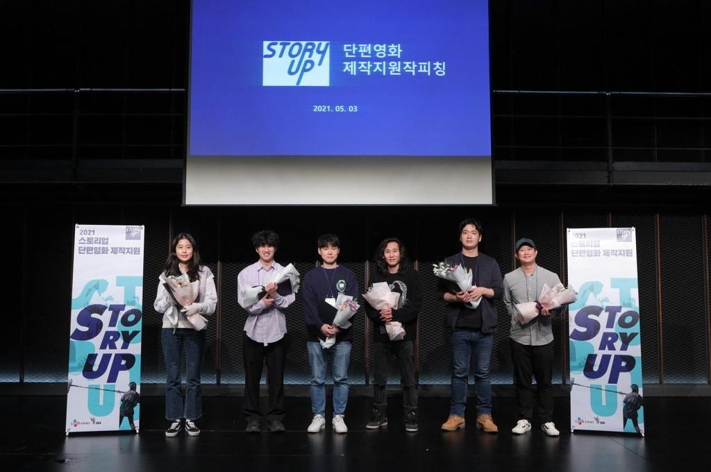 [영화소식] 영화 '뻐꾸기도 밤에 우는가' 12일 재개봉