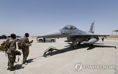 이라크 F-16 발 묶이나…치안 불안에 美정비인력 철수