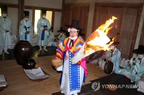 강릉단오제 다음 달 10∼17일 온라인 개최