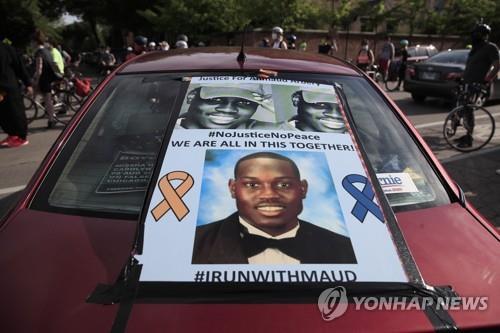 미 조지아서 '흑인 린칭 면죄부 오명' 시민체포법 158년만 폐지