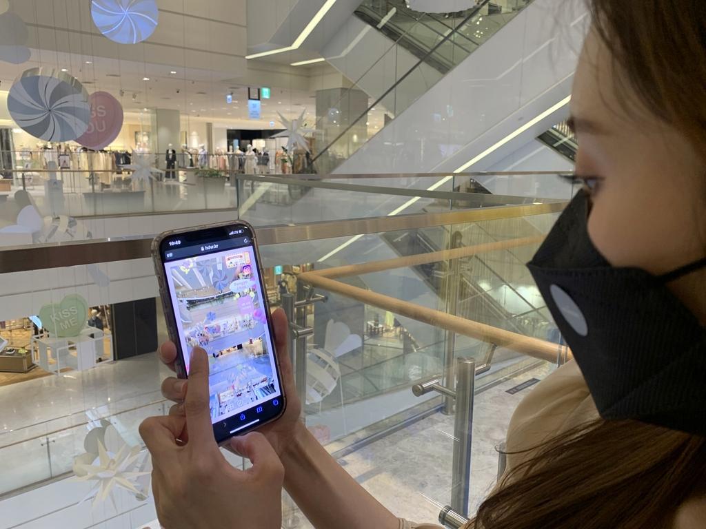 """""""모바일로 360도 둘러보고 쇼핑까지""""…현대百 'VR 판교랜드'"""