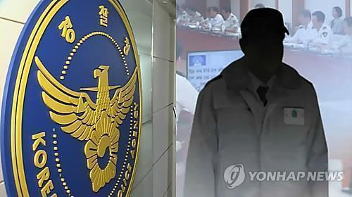 사건 관계인과 금전거래 의혹… 현직 경찰관 구속영장