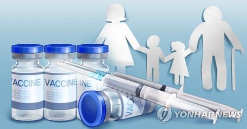 국가 백신사업 입찰 '짬짜미'…도매상 대표 2심도 집유
