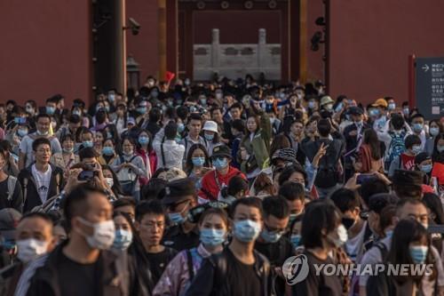 """14억 중국도 '인구 위기'…""""산아제한 폐지"""" 요구 봇물(종합)"""