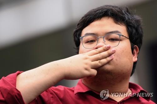 태국 왕실모독죄 수감 반정부 인사들 잇따라 보석 석방