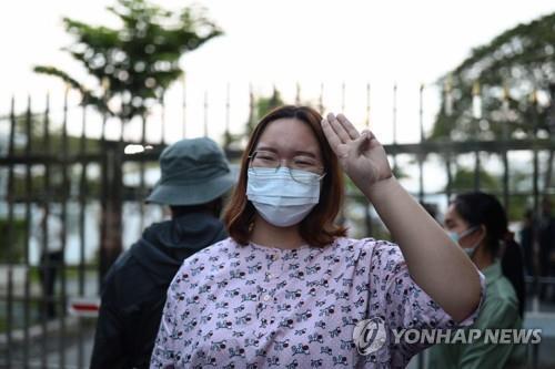 왕실모독죄 수감 태국 반정부 인사들 잇따라 코로나 감염(종합)