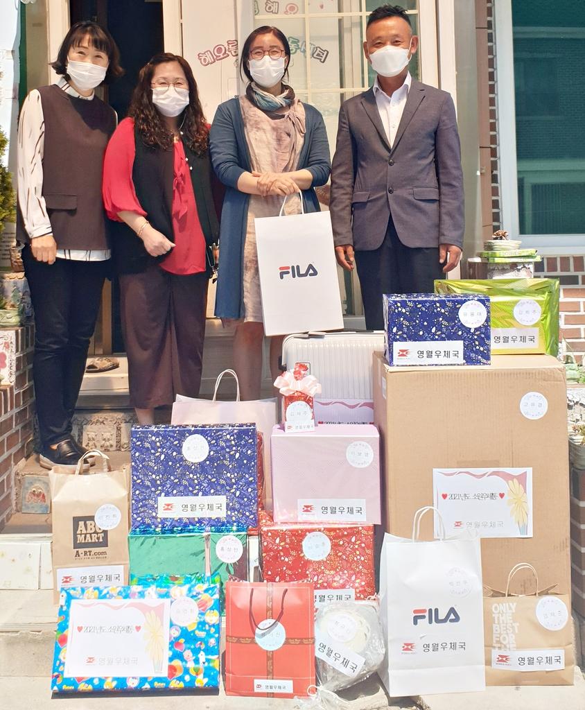 아이들 원하는 선물 가득한 영월우체국 소원우체통