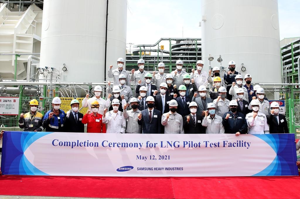 삼성중공업, 조선·해양 LNG 통합 실증설비 완공…세계 유일