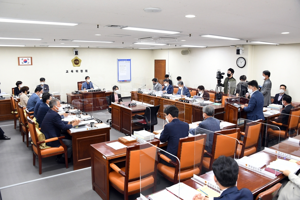 학생의회 조례안 두고 경남도의회 교육위 격론…끝내 심사보류