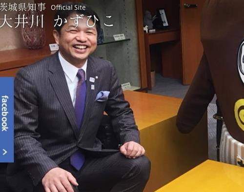 """日이바라키현 지사 """"참가 선수 우선 안 돼""""…올림픽 취소 언급"""
