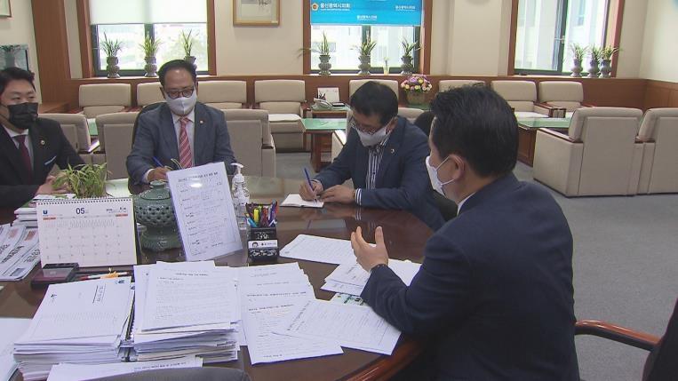 울산자치경찰위원 후보에 김태근씨 포함 7명 추천