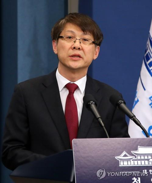 이재용, 김형연 전 법무비서관 변호인 선임