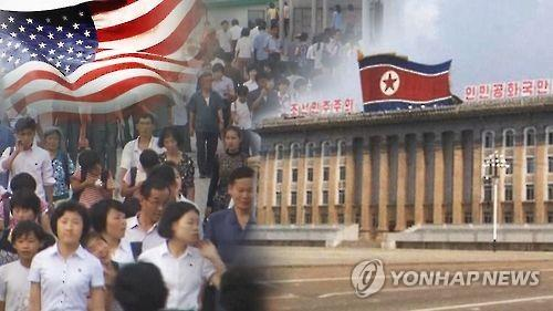 """미, '2020 국제종교자유 보고서' 공개…""""북한 심각한 우려"""""""