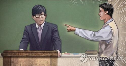 서울 교사들, 교육 관련 소송에 최대 3천300만원 지원받는다