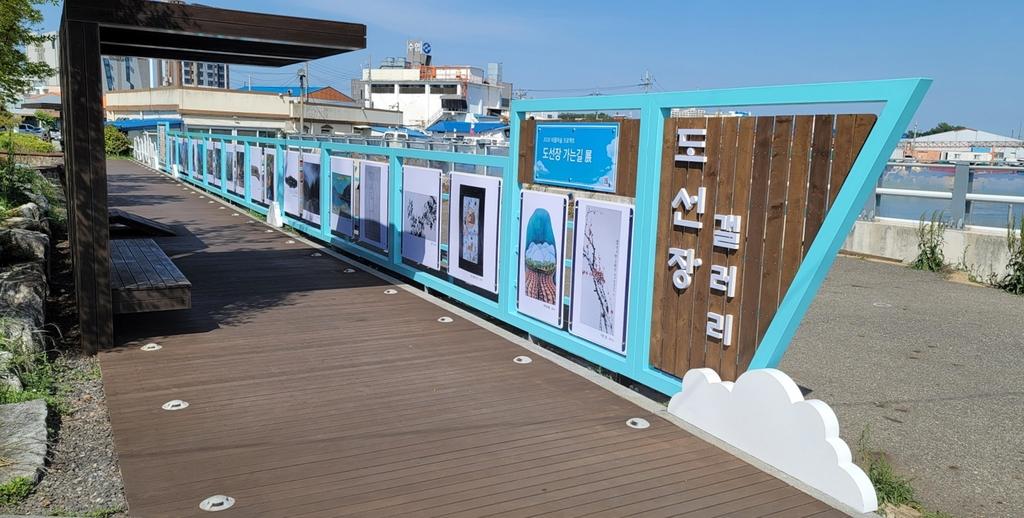 서천 장항읍 도선장 인근에 야외 미술관 조성…작품 36점 전시