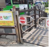 호우 예비특보 즉시 하천통제…서울시 풍수해대책 마련
