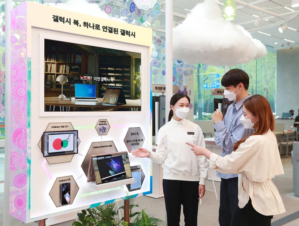 """삼성 갤럭시북 3종 출시…""""전작보다 사전판매량 3배↑"""""""