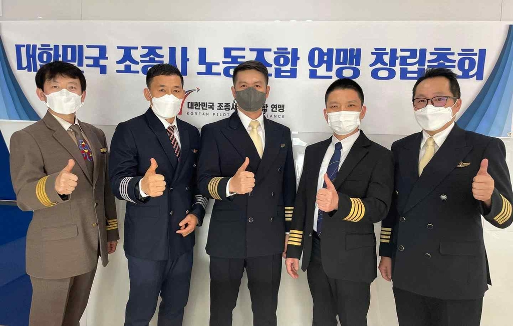 """국내 4개 항공사 조종사노조, 연맹 결성…""""정부 지원 절실"""""""