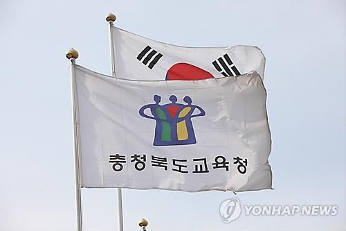 충북혁신도시 일반고 평준화 본격 착수…20∼26일 여론조사