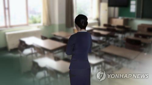 충북교육청 교권보호지원센터 '교원 지킴이'로 자리매김