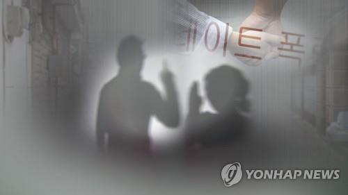 헤어진 여친 무차별 폭행해 시신경 손상시킨 40대 실형