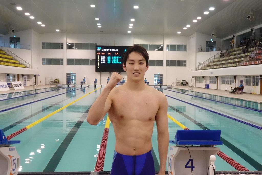 최동열, 평영 50m서 27초21…4년 묵은 한국 기록 경신