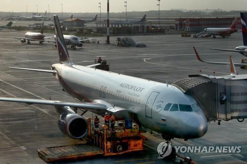 러시아, 25일부터 한국행 정기 항공편 증편
