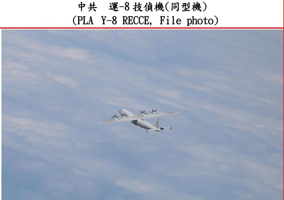 중국 군용기, 5월 들어 9차례 대만 방공식별구역 진입