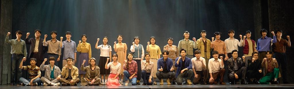 무대에 올려진 41년전 함성…뮤지컬 '광주' 두 번째 시즌 마무리