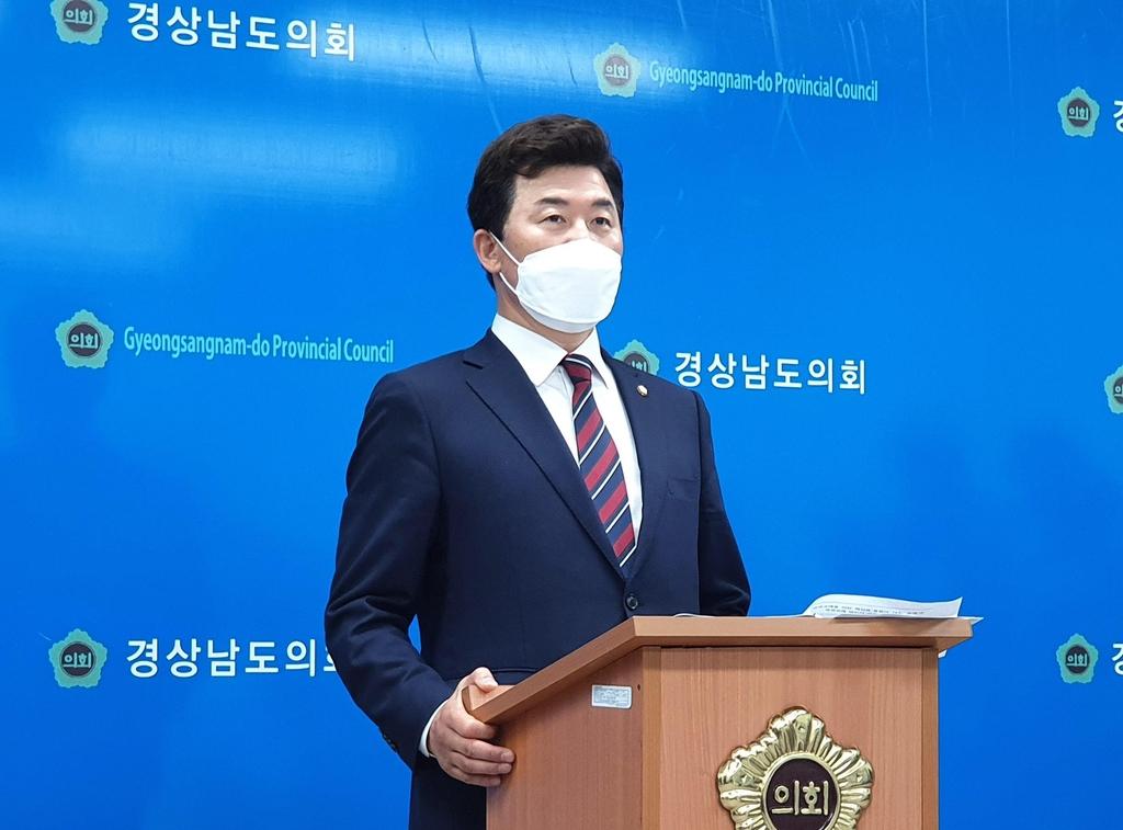 """윤영석 """"디지털 플랫폼 정당 구축""""…전국 순회 시작"""