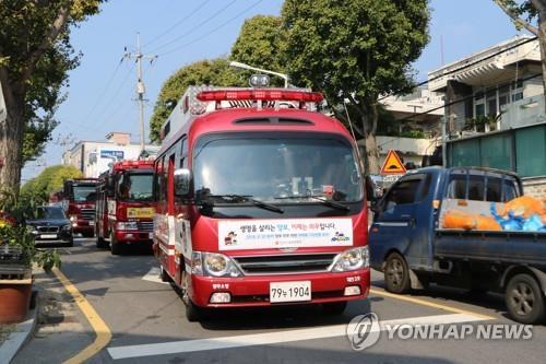 """엄태영 """"국가도 소방활동 방해차량 제거 비용 보조해야"""""""