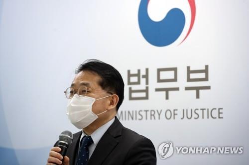 """차규근 """"이성윤과 병합 원치 않아""""…법원에 의견서"""