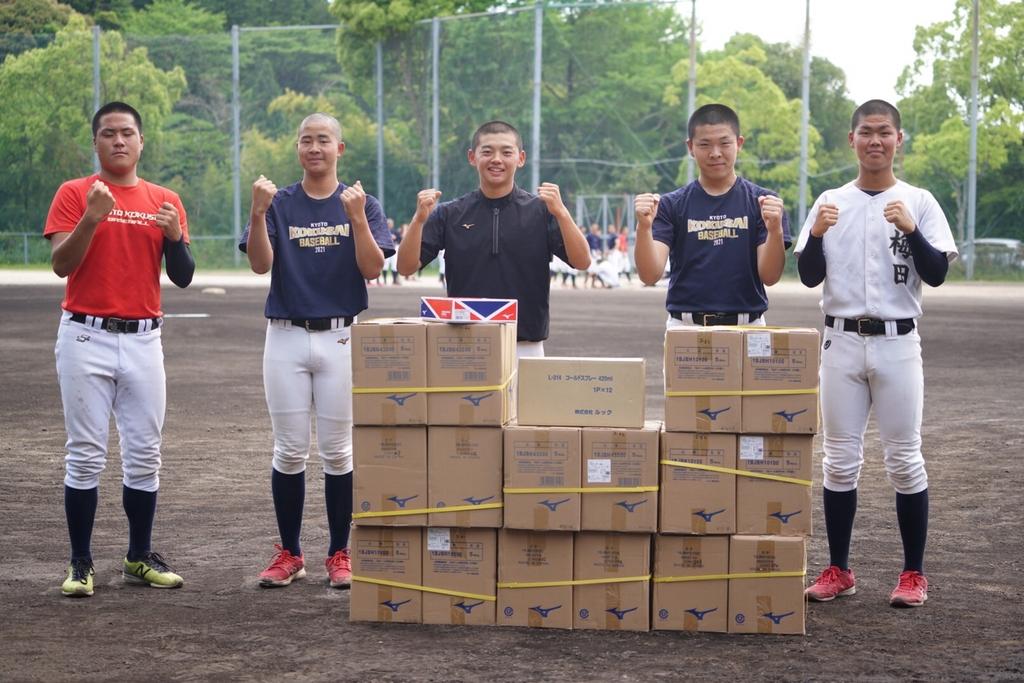 문체부·KBO, 교토국제고 야구부에 1천만원 상당 용품 지원